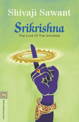 SRIKRISHNA : The Lord Of The Universe