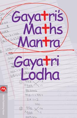 GAYATRIS MATHS MANTRA